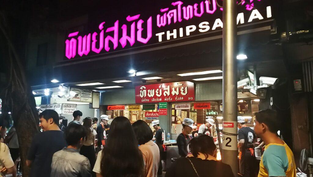 Thip Samai Bangkok